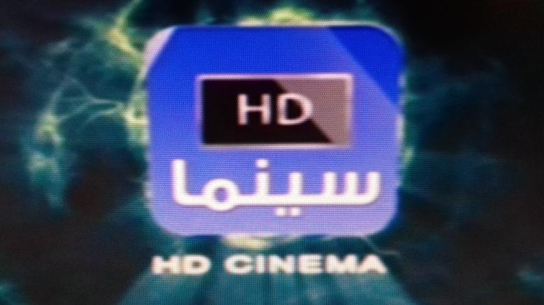 HD CINEMA MOVIES  PURPLESAT