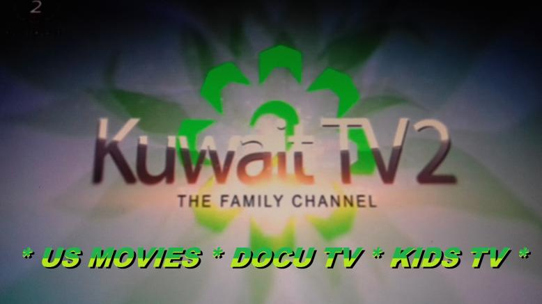 KUWAIT 2 HD MOVIES PURPLESAT