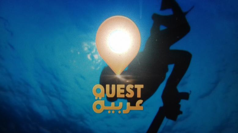 QUEST TV FROM THE ME
